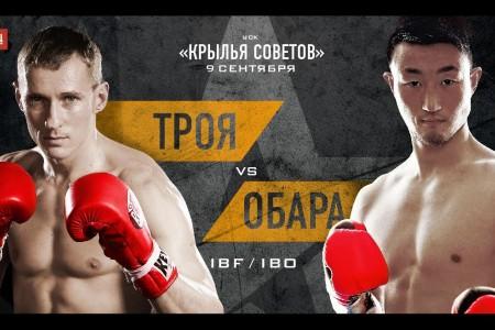 Президент IBF назвал русского боксера Трояновского «зверем»