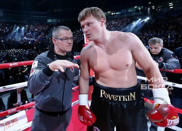 Боксёр Поветкин перед боем сПрайсом проходит допинг-контроль