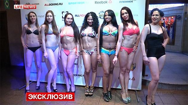 Кубинская танцовщица станет лицом боксёрского турнира в Москве: http://allfight.ru/novosti/professionalnyj-boks/611-kubinskaya-tantsovshchitsa-stanet-litsom-boksyerskogo-turnira-v-moskve/