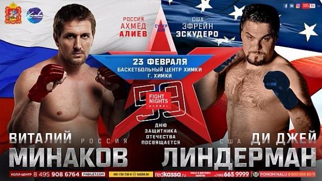 Никита Крылов подписал договор скомпанией Fight Nights на2 года