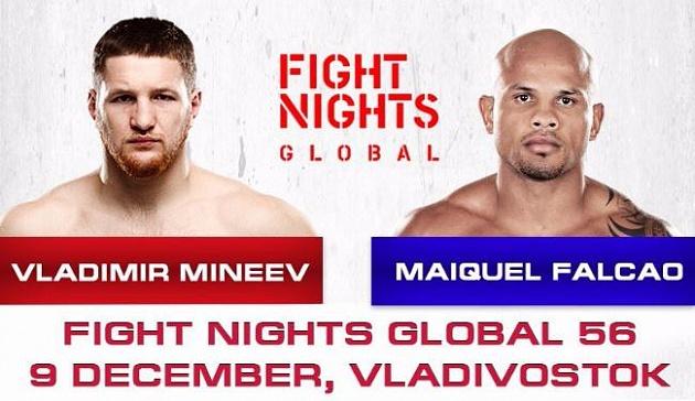 Прямая трансляция турнира Fight Nights Global 56: Владимир Минеев— Мигель Фалькао